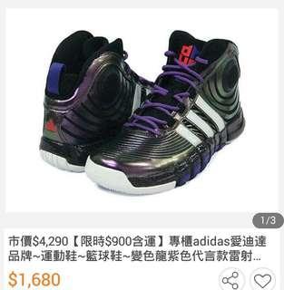 專櫃品牌ADIDAS愛迪達 籃球鞋/高筒鞋/運動球鞋 變色龍紫色代言款酷炫亮光材質【絕版斷貨】男鞋.女鞋.童鞋