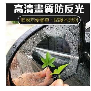 汽車後照鏡 防雨膜 2片裝+施工工具 後視鏡貼 防水防霧 防眩光 汽車防雨膜 後視鏡防雨膜 防水膜