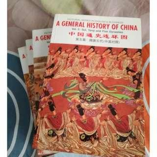 A General History of China (Pictorial Series in English & Chinese)