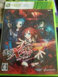 Xbox 360 xbox X game