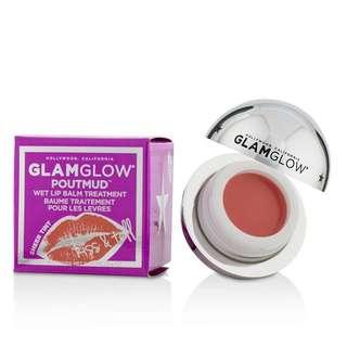 Glamglow lip balm (kiss and tell)