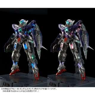 P bandai PG exia Gundam Clear parts