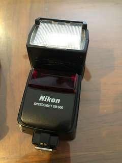 Nikon SB-600 (spoilt - selling as spare parts)