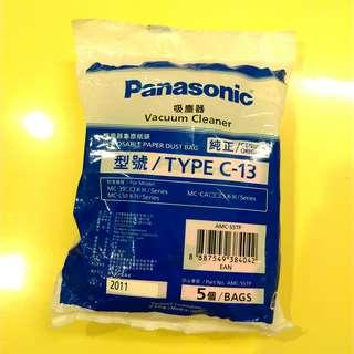 🚚 Panasonic吸塵器專用集塵紙袋TYPE-C13 5入