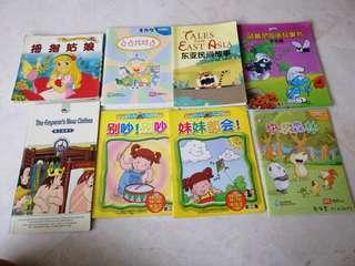 Old Assorted Chinese Children's Books