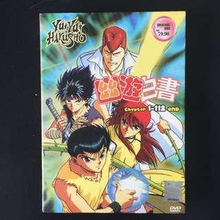Yu Yu Hakusho Anime (Full set)
