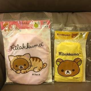 Rilakkuma 鬆弛熊暖水袋 Hot Water Bag (附內膽)