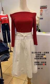 Flare Midi Skirt with Pocket