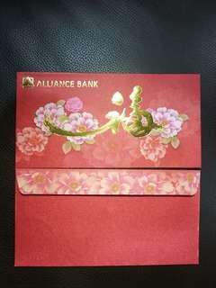 Alliance Bank 2019 Angpow / CNY Red Packet #CNYGA