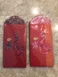 2019 VP Bank Red Packets (8 Ang Bao in a pack)