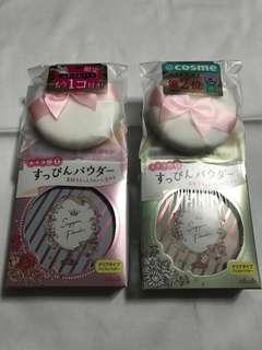 日本 CLUB COSME 出浴素顏蜜粉 26G