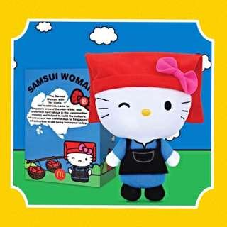SG50 Hello Kitty - Samsui Kitty