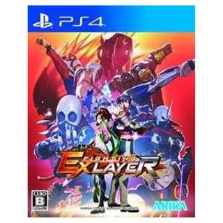PS4 Fighting EX Layer