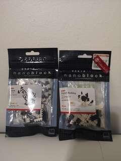 Brand New - Nanoblock