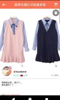 🚚 藏青色襯衫洋裝連身裙