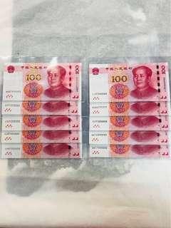 2015 RMB 100 Yuan Super solid numbers 111111-999999 UNC !