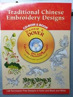 Chinese embroidery book