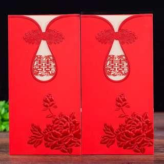 Envelope of Chinese Wedding Invitation Card