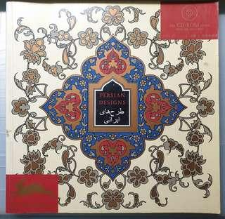 Persian Design with CD Rom