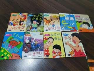 Mandarin Books for Pre schoolers