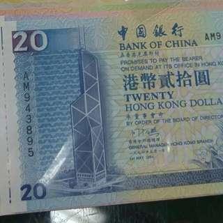 1994 年中國銀行首發行A版 一套 1000~500~100~50~20 尾895同号
