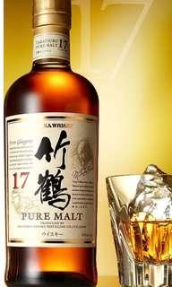竹鶴17 700ml 43% NIKKA Japanese Whisky Aged 17Years