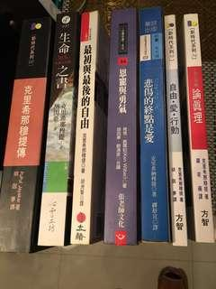 克里希那穆提心靈導師7本書籍(胡茵夢譯)原價2200