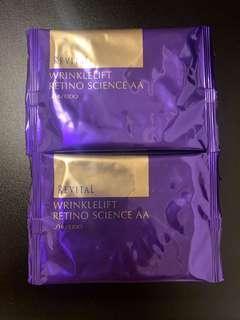 Shiseido wrinklelift eye masks 2 pairs