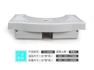 Ergonomic bathroom stool foldable
