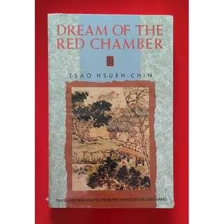 Dream of the Red Chamber - Tsao Hsueh-Chin