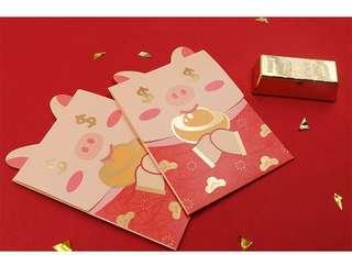 [SG STOCK] pig couple red packet