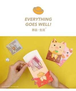 [SG STOCK] couple pig red packet