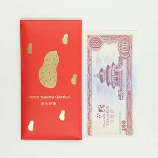 [SG STOCKS] funny red packets 花生好事