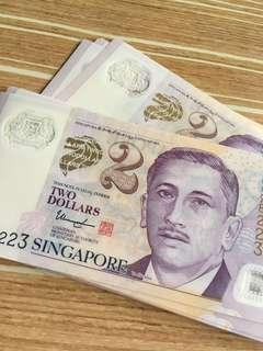 New notes $2 CNY