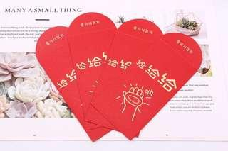 [SG STOCK] Funny red packets