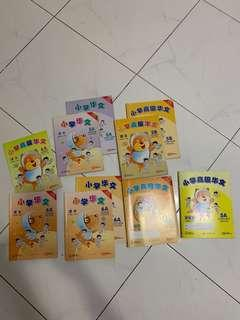 clearing all my pri sch chinese textbook