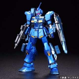 請看推廣優惠 EXPO 會場限定 電鍍版 全新未砌 Bandai HG 1比144 RX-80PR PALE RIDER High Grade Gundam 高達模型 5