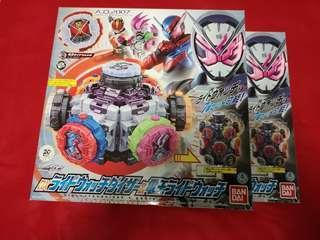 MIB Kamen Rider Zi-O, Ridewatch Daiza (no ridewatch)