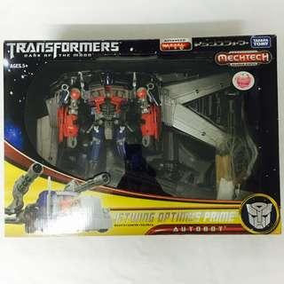 Transformers Jetwing Optimus Prime