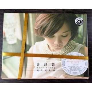 MANDO POP ORIGNAL CD