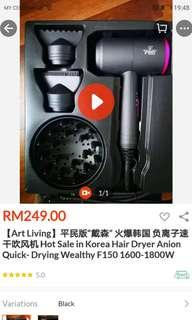 Original Wealthy Hair dryer