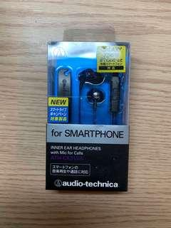 Audio technica Earphone