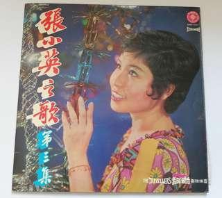 张小英之歌 第三集(黑胶唱片, Vinyl Record)