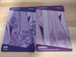 深圳通銷售版珍藏版 兩張 龍華 會展中心