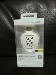 Usb mosquitoes repellent