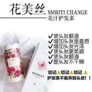 Smriti Change no silicone conditioner