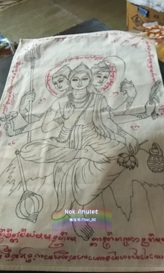 ⭐清邁名師  阿贊難當  2560年  手給愛神符布⭐ 濶14.5吋    長24吋