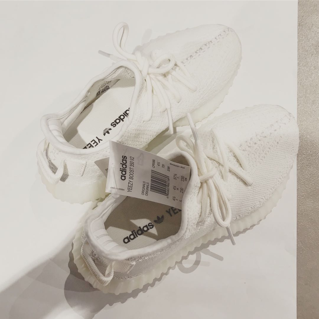 898000173 Adidas Yeezy version 2 brand new size 37