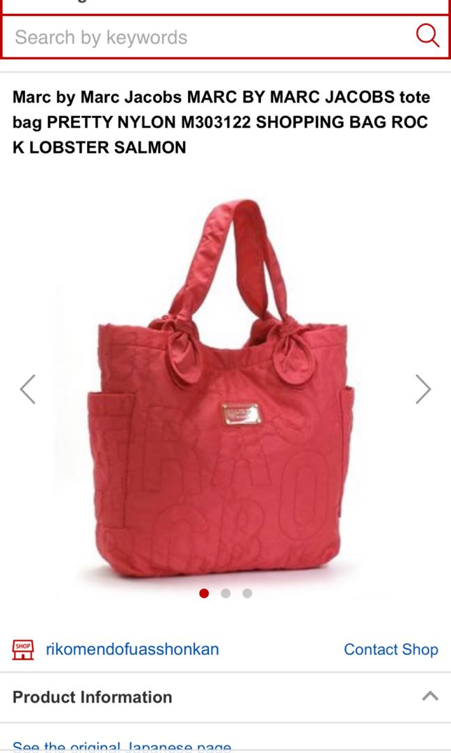 a81471e5a7 Authentic Marc by Marc Jacobs Tote Bag, Women's Fashion, Bags ...