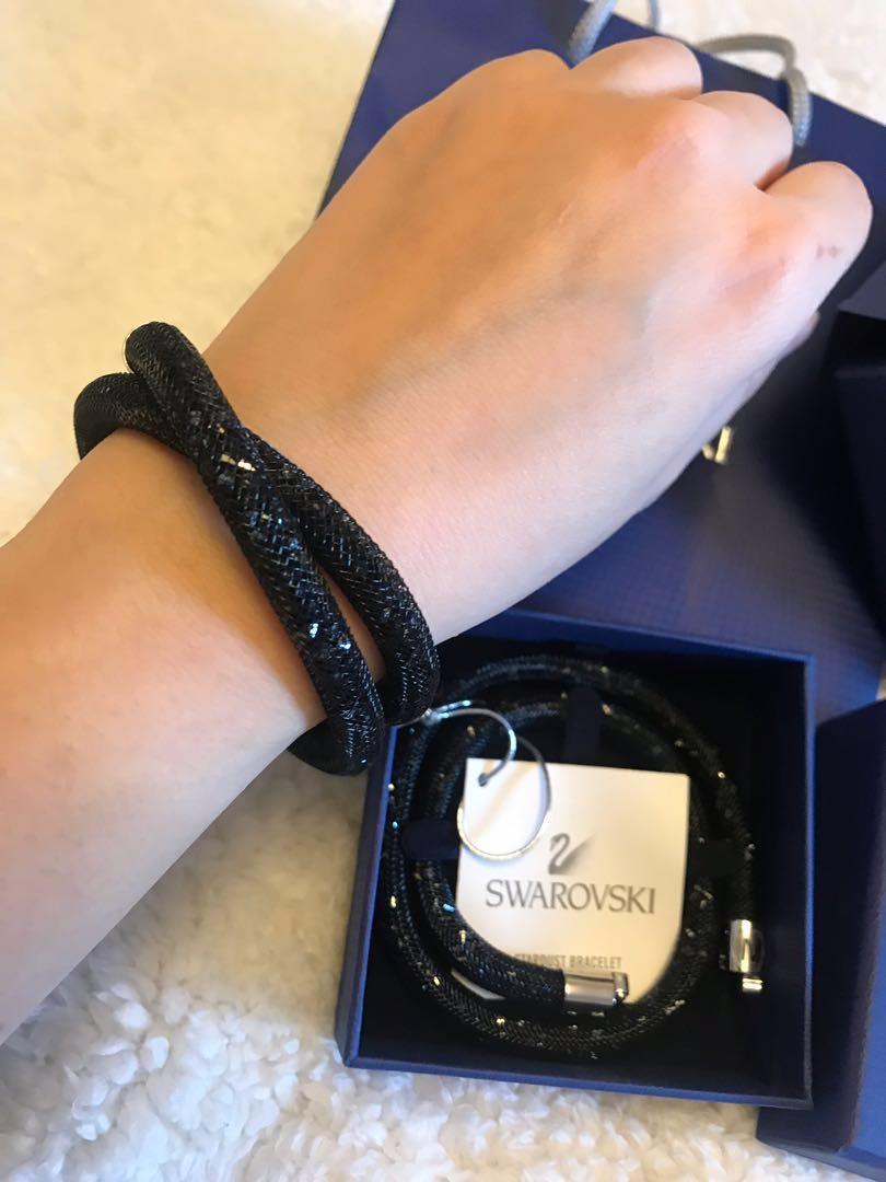 Authentic Swarovski Stardust Bracelet - BRAND NEW